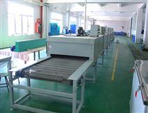 上海立奋烘干式输送机