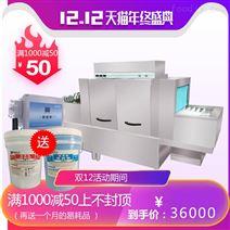 商用洗碗機 消毒多功能 一年保修 LWSH01