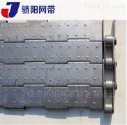 304不锈钢链板输送带 双挡板大节距金属网带