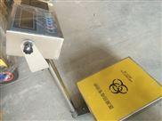 BH-TCS医院收集垃圾车专用条码台秤