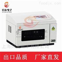上海智能微波消解系统10孔厂家价格-归永