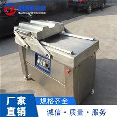 HDBZ-200茶叶袋真空包装机