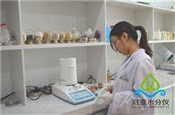 WL系列新型膨化食品水分检测仪