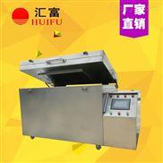 模具专用深冷设备 低温冷冻设备厂家直销