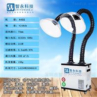 A-021激光打标皮革烟尘异味处理器