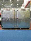 科威嘉尼包子液氮速冻机