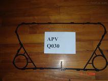 APV安培威板式換熱器密封膠墊