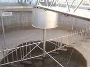 環保中心傳動濃縮機