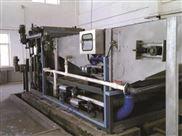 環保帶式污泥濃縮壓濾機