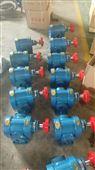 KCG系列高溫齒輪泵  木材加工泵  涂料泵