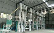 大米成套加工设备生产厂家价格