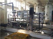 南京工业纯水设备/南京水处理设备价格/报价