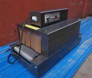莲蓉月饼礼盒全自动热收缩机
