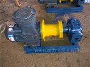 磁力圓弧齒輪泵零泄露