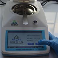 CS-6M茶叶快速水分仪操作手法