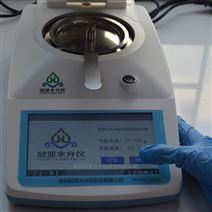 茶叶快速水分仪操作手法