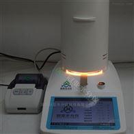 CS-001M餡料廠專用快速水分儀 測試時間