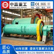 硅砂球磨机|40至70目硅砂生产球磨机|硅砂生产用中嘉超细球磨机