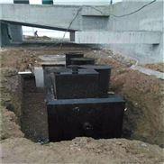 屠宰廢水處理設備技術