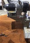 浮水鱼饲料加工膨化机