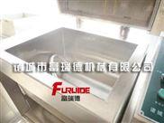 食堂專用全自動真空和面機