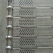 耐高温链板输送带冲孔板式链传送带生产厂家