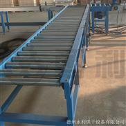 定制不銹鋼無動力滾筒輸送機 紙箱輸送機