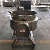 长期供应可倾夹层锅电加热煮锅可倾斜出料