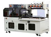 匀质板塑料机-聚氨酯板包装机