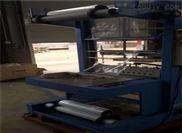 《岩棉板包装机》匀质板热收缩机新闻中心
