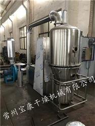 GFG-60多用途不锈钢全自动沸腾干燥机