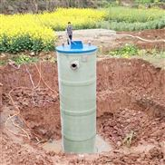 環保玻璃鋼提升泵站