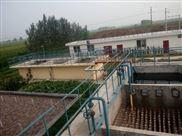 環保屠宰廢水處理工程