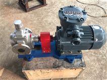 金海YCB3.3/0.6不绣钢圆弧齿轮泵  食品泵
