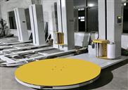 半自动缠绕包装机-可定制