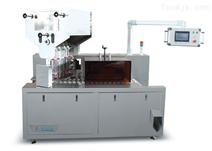 BHX-800全自动吸管斜口切割机