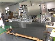 果冻一出四三工位连续灌装气调保鲜包装机