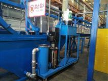 离心式滤油机厂家 特利尔客户遍布各行业