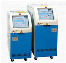 济南模温机、水温机厂家