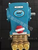 美國貓牌CAT 3537HS/3535HS柱塞泵