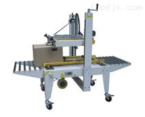 自动上下封箱机PKB-500