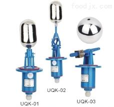 UQK-01型浮球液位控制器