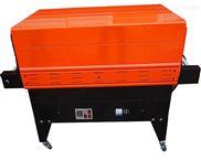 富硒鸡蛋礼盒(石英)热收缩机