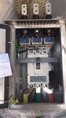 电力局用不锈钢负荷开关保护箱630A