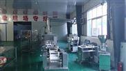 回收食品厂设备  乳品灌装设备 酸奶设备