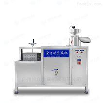 全自動智能多功旭眾工廠氣動豆腐機