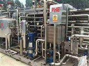 回收浓缩果汁饮料设备  饮料加工生产线