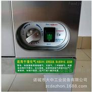 热交换设备厂家燃气型蒸汽发生器