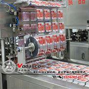 猪血豆腐加工设备 全套血旺生产线