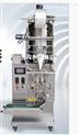 三边封液体自动包装机器